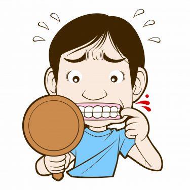 歯周病が子宮内環境(フローラ)に影響を与えている