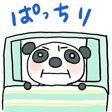 最近基礎体温が乱れぎみなのは睡眠時間のせいかも