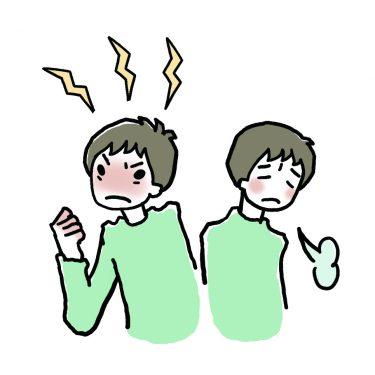 漢方には熱にも種類があります「実熱」と「虚熱」