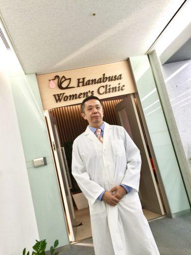 最新の子宮内膜の治療へ子宮内膜再生増殖法 ERP