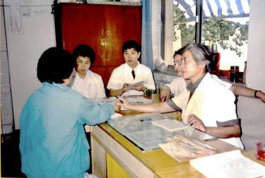 中国でコロナウイルス患者の87%が中医学の治療を受けていた