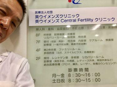 ご質問:不妊の原因が不明なのに治療を始める必要があるのですか?