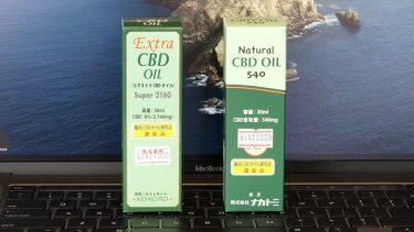 高濃度タイプ入荷 「CBD」ストレスや不眠に効果のある大麻草成分が海外で大ブーム
