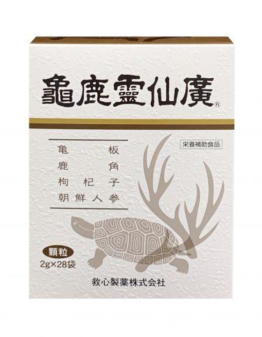 亀鹿霊仙廣