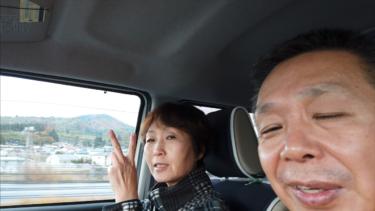 大阪の嫁の「ガラガラ」の意味と、ついでに瘀血の意味も解説